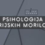 Psihologija serijskih morilcev
